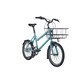 ORBEA Katu 40 Rower miejski niebieski